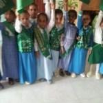 مدرسة قزع الإبتدائية تحتفل باليوم الوطني 83