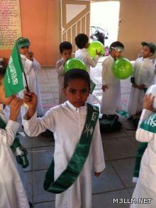 مدرسة خالد بن يزيد الابتدائية ببحرة تتميز في احتفالية اليوم الوطني 83