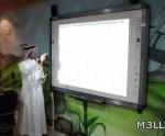 الدمام: معلم لغة إنجليزية يبتكر قاعة تعليم ذكية بكلفة 40 ألف ريال