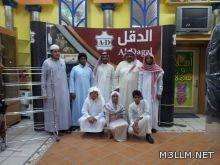 ثانوية عبدالله بن السائب في مصنع الدقل للجلود