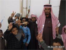 برنامج صحة الفم  والأسنان بمدرسة أبو عبيدة