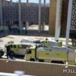 الآن.. مدني الرياض يباشر حادث التماس كهربائي بجامعة نورة (صور)