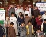 المدرسة السعودية بتبوك تحتفي باليوم العالمي للإعاقة