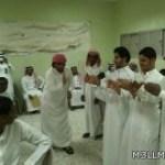 البرنامج التدريبي التعليم بالترفيه للمعلمين بمركز تدريب الدمام