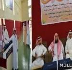 الخضي يرعى حفل تكريم مسابقة تدبر لمدارس أبوعريش