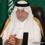 خالد الفيصل يطالب وكلاء التربية بتقارير مفصلة