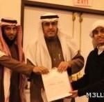 جماعة التوعية الإسلامية بمدرسة أبوعبيدة المتوسطة تكريم طلاب الحلقة الصباحية المتميزين