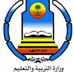 تعليم المخواة يحقق المركز الأول في ملتقى الرحلات الرمضانية بالمدينة المنورة