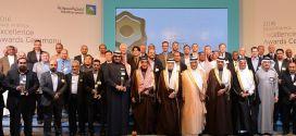 أرامكو السعودية تحتفي بالتميز خلال حفلها السنوي الثالث