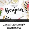 Creativemarket_Bonjour_Typeface_with_Extras_221972_icon