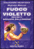 Fuoco Violetto