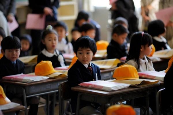 scoala japoneza