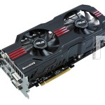 ASUS GeForce ENGTX580 DirectCu II en todo su esplendor