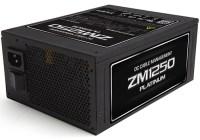Zalman anuncia su nueva fuente de poder ZM1250 con certificación 80 Plus Platinum