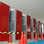 """Japón inicia proyecto de supercomputador de clase """"exa-escale"""" (exaFLOPS)"""