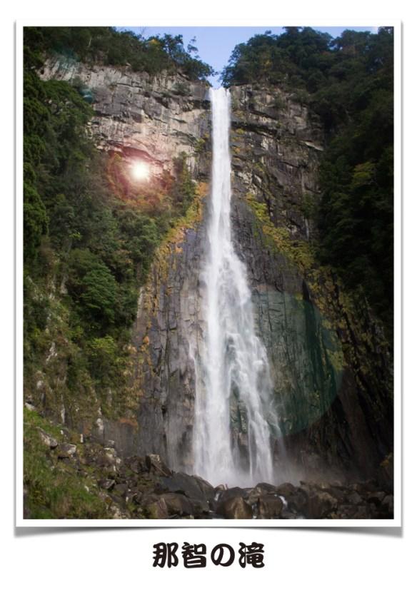 那智の滝.001