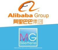 alibaba-une3