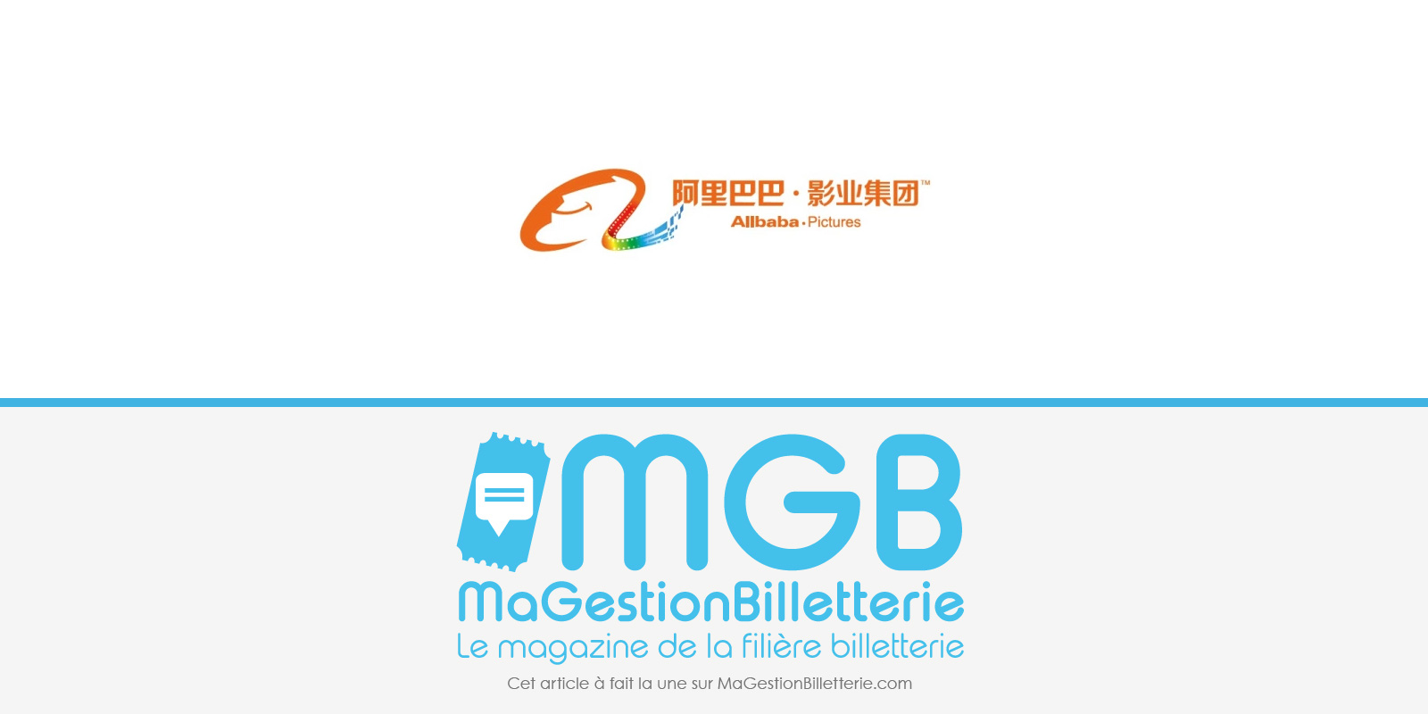 alibaba-pictures-une5