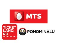 mts-ticketland-ponominalu