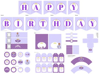 princess sofia birthday printables