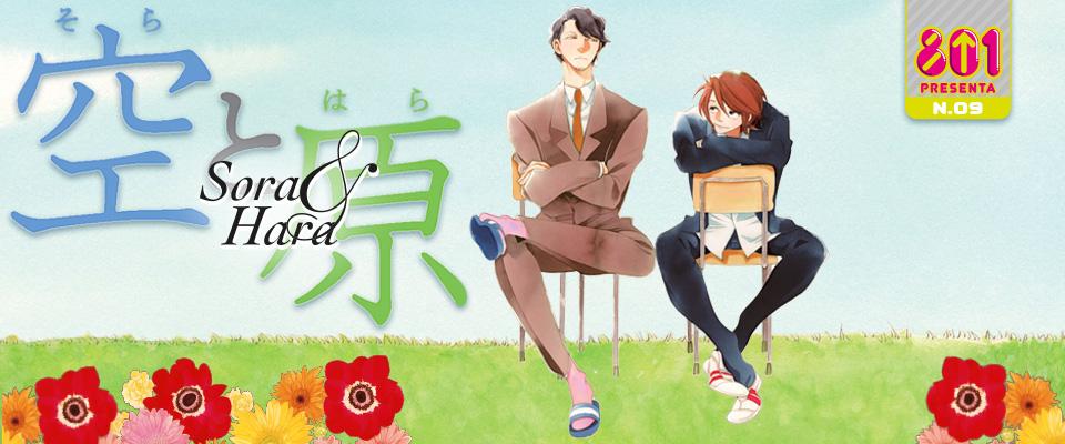 Sora&Hara_homepage