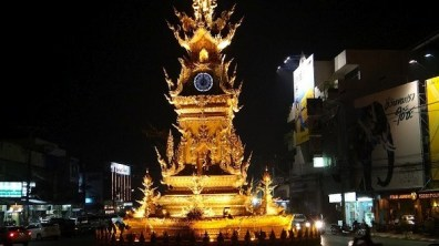 Chiang Rai - The Clock Tower