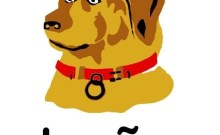 Buño Logo