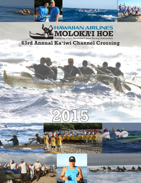 MOLOKAIHOESep2015cover