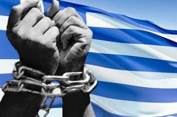 ΜΝΗΜΟΝΙΑ: Έφαγαν 57 δισ από το ΑΕΠ και 587 δισ από την περιουσία των Ελλήνων