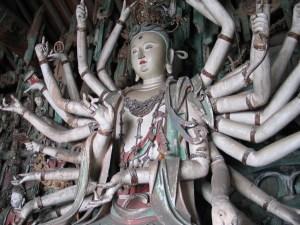 Déesse de la miséricorde aux mille bras  (source : wikipédia)