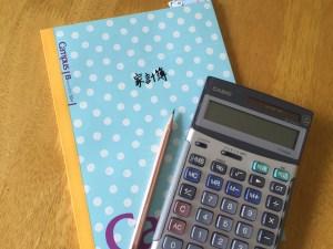 家計簿は意味がない?なんのため?お金の出入りと貯まらない理由がはっきりとわかるんです