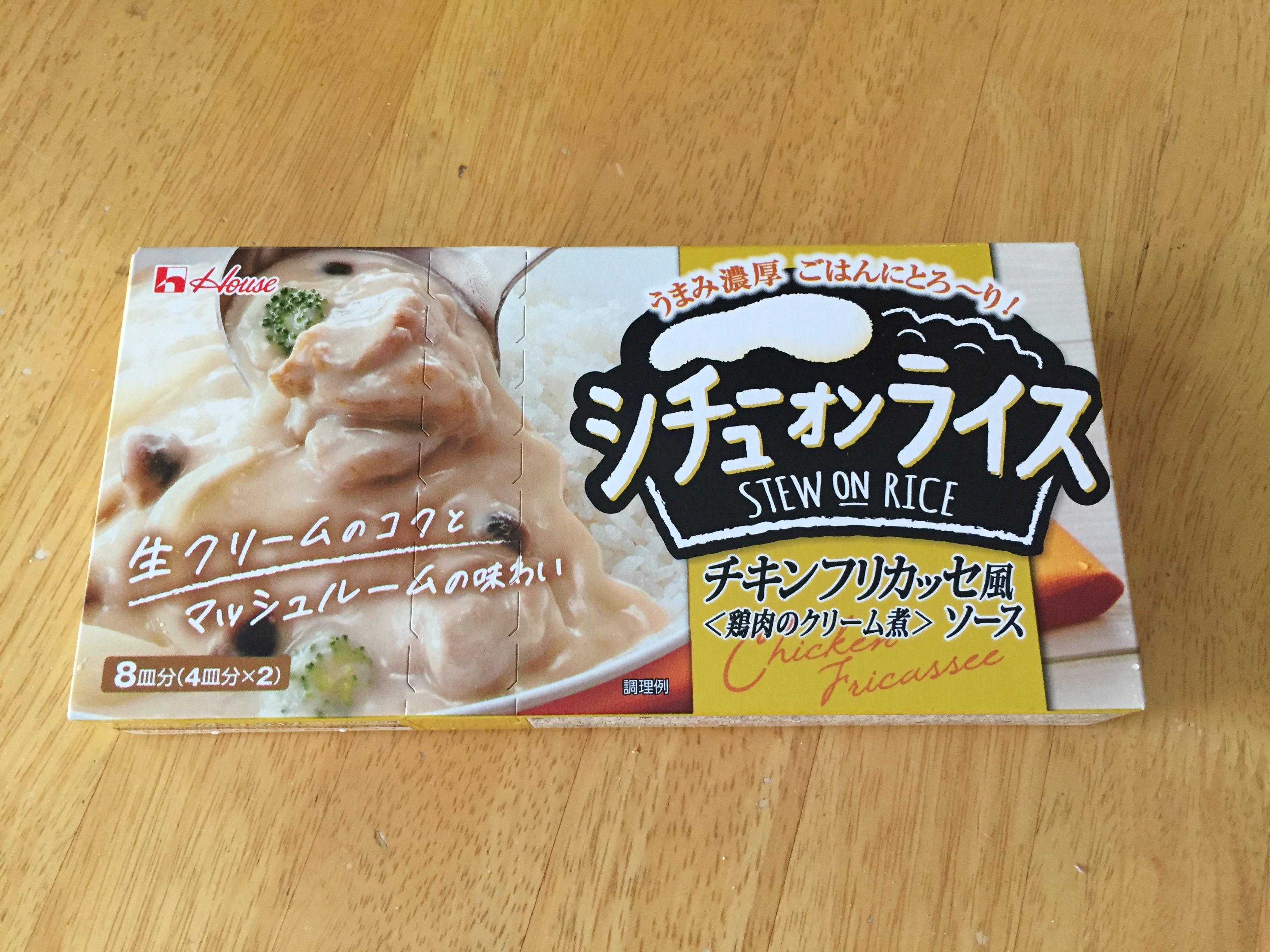 シチューオンライスの味は?作り方と感想。家族の評判はなかなか好評