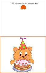 Biglietti auguri compleanno: orsetto con torta