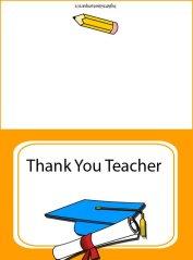 Biglietto maestra con frase in inglese