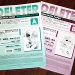papel-deleter-135-B4