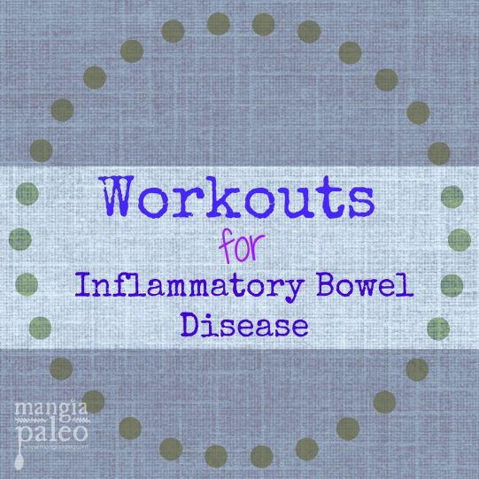 ibd-workouts-pilates-ulcerative-colitis-fitness