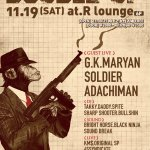 ADACHIMAN出演情報   11月19日DOUBLE UP 渋谷R−LOUNGE