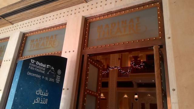 Watched Bilal at Madinat Theatre