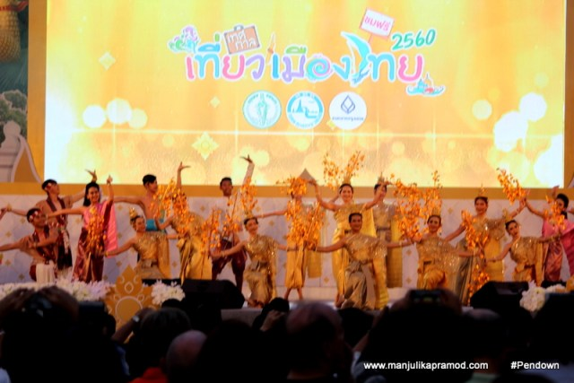 Cultural performance at the opening ceremony of TTF