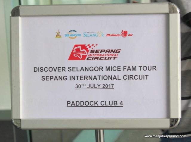 Sepang, Fam Tour