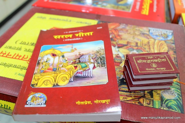 Bhagwad Gita, Gita Press of Gorakhpur, Saral Gita