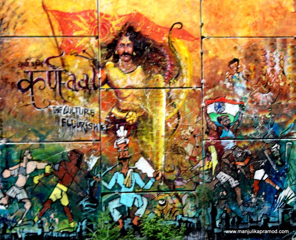 karnal, Wall art