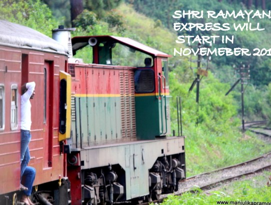 Travel From Ayodhaya to Sri Lanka - Shri Ramayana Express and its details