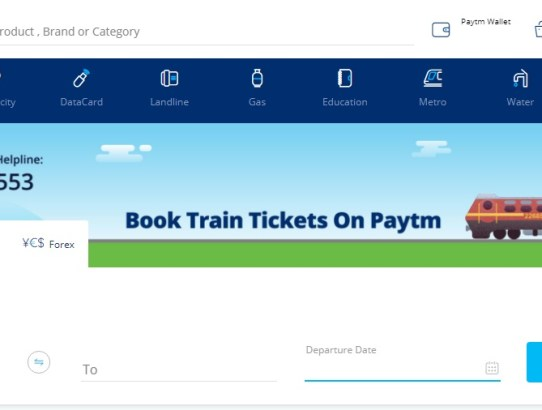 PAYTM APP keeps making life easy! Book train tickets now.