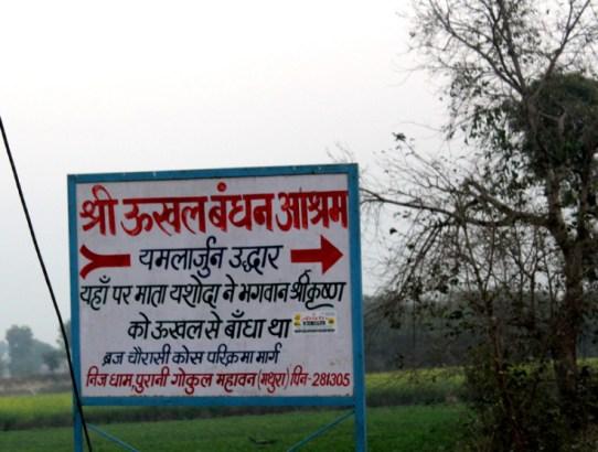 Let us visit Raman Reti, Ukhal Bandhan Ashram and Bramhaand Ghat