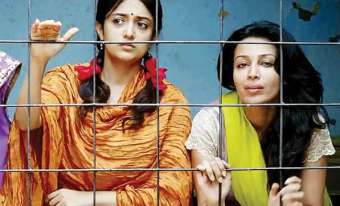 A-Still-from-2014-Movie-Lakshmi