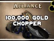100k chopper