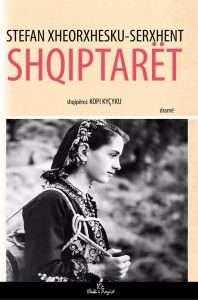 shqiptaret e kopit