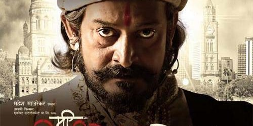 Me-Shivajiraje-Bhosale-Boltoy The film opens into the daily life of Dinkarrao Marutrao Bhosale, an ordinary, mild mannered bank clerk in Mumbai. The narrator points out how Bhosle represents the downfall of...