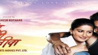 Ved Lavi Jeeva Marathi Movie Ved Lavi Jeeva, directed by Mahesh Kothare and produced Sushrut Shrotri. The star cast of movie includes Adinath Kothare, Vaidehi Parshurami, Arun Nalawade, Ganesh Yadav,...